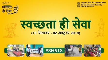 Swachhta Hi Sewa 2018 campaign